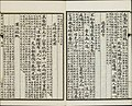 Three Hundred Tang Poems (104).jpg