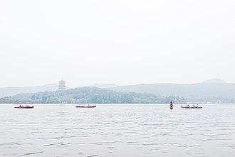West Lake - Three Pools Mirroring the Moon in West Lake, Hangzhou, China.