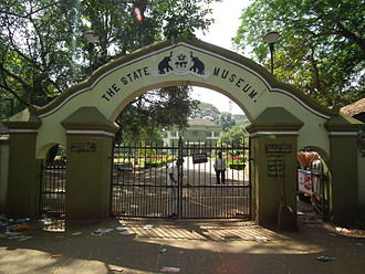 Thrissur Zoo - Entrance of Thrissur Zoo