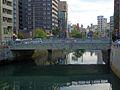 Tokiwa bridge.JPG