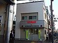 Tokorozawa police station Shin-Tokorozawa ekimae Koban.jpg