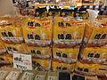 Tokushima noodle Instant 02.JPG
