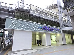 TokyoSkyTree Station-Main Entrance-20120420.jpg