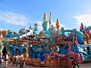 Mermaid Lagoon (Tokyo DisneySea) - Image: Tokyo Disney Sea Mermaid Lagoon Exterior 20130607