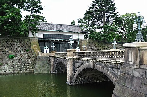 Tokyo Imperial Palace seimon