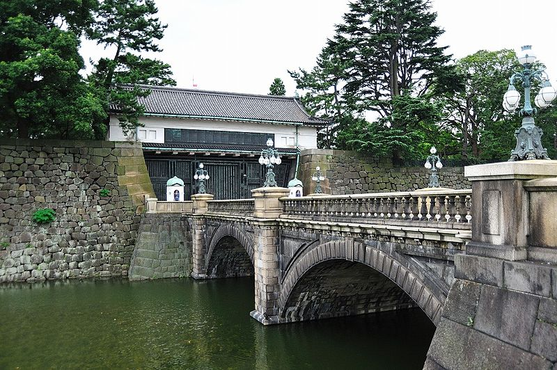 File:Tokyo Imperial Palace seimon.jpg