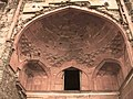 Tomb of Khan-i-Khana k27.jpg