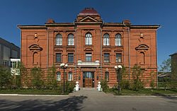 Tomsk-State-University-of-Architecture-and-Building.jpg