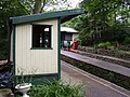 Top station of the Glen Tramway, Baildon - geograph.org.uk - 191030.jpg