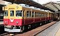 Toyama-chihou-railway-10034 20140913.jpg