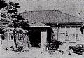 Toyota city hall before 1963.jpg