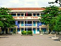 Trường Tiểu học Trần Phú.jpg