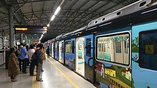 Aluva metro station station of Kochi Metro