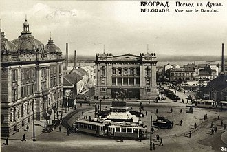Theatre square (today Republic Square) in 1934 TrgRepublike1934.jpg