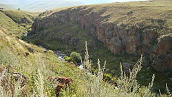 Страна нагорно карабахская