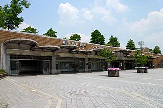 Tsurumi-ryokuchi Station Metro station in Osaka, Japan