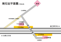 Tsutsuishi Floor Plan.png