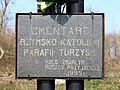 Turiysk Volynska-Polish cemetery-memorable sign-details-2.jpg