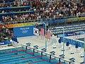 USA-KOREA-flags 2008 Olympics.jpg