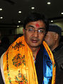Udaya shumsher Rana (1).JPG
