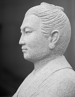 Ueno Hikoma - Statue of Ueno Hikoma in Nagasaki