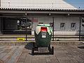 Uji-mailbox 茶壺型ポスト (14211834944).jpg
