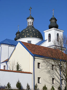 Uniate Monastery in Horadnia.jpg