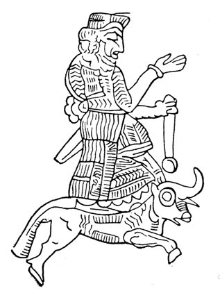 Urartu God Teshejba