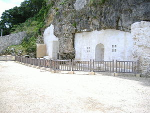 Shunten - Urasoe yōdore, mausoleum of Shunten and other Ryūkyūan rulers