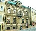 Urban homestead, Andriyivsky uzviz 11-a.jpg