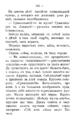 V.M. Doroshevich-East and War-192.png