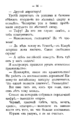 V.M. Doroshevich-East and War-56.png