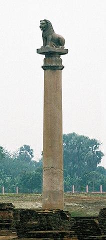 колонна-Ашоки
