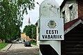 Valka, Valkas pilsēta, LV-4701, Latvia - panoramio (1).jpg