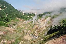 Valle dei Geyser.jpg