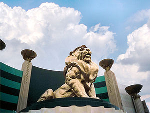 Leo, the MGM lion bravely guards the entrance ...