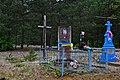 Velymche Ratnivskyi Volynska-grave of soviet warrior Ryazanskyi.jpg