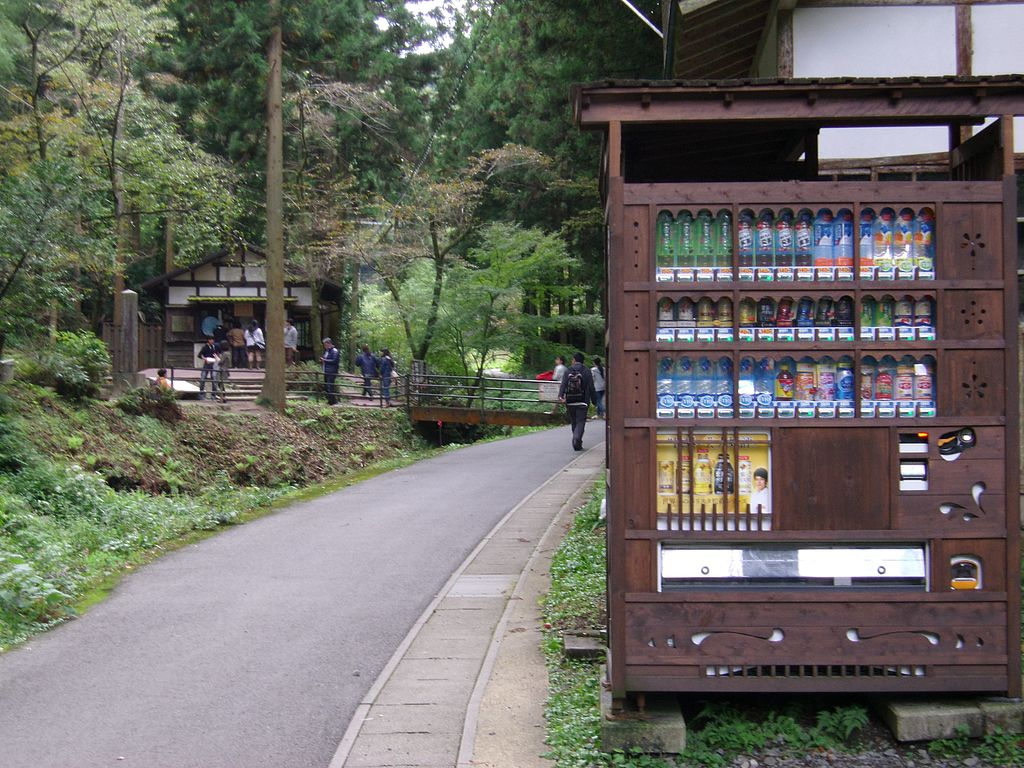Vending Machine in Iwami-Ginzan