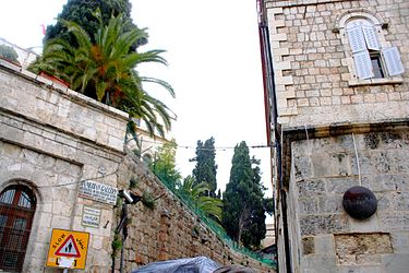Via Dolorosa III sign 2010 2.jpg