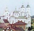 Viciebsk, Rynkavaja. Віцебск, Рынкавая (S. Prokudin-Gorsky, 1912).jpg