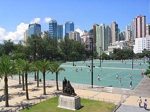 Victoria Park, Hong Kong - Image: Victoria Park 0606