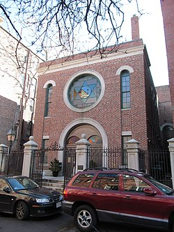 Vilna Shul, Boston MA.jpg