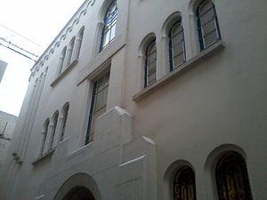 Historic Synagogue Justo Sierra 71 - Image: Visita guiada a las dos sinagogas de Justo Sierra (Centro, México, D.F.) 02