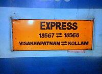 Vizag-Kollam Express, Nov 2015.jpg