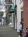 WLM - Minke Wagenaar - Liberty Hotel 007.jpg