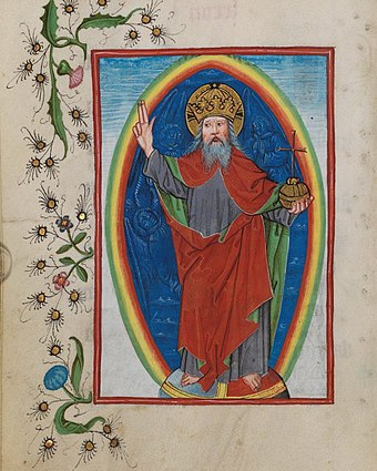 A figurative drawing of God, in the old German prayer books (Waldburg-Gebetbuch), about 1486 Waldburg-Gebetbuch 158.jpg