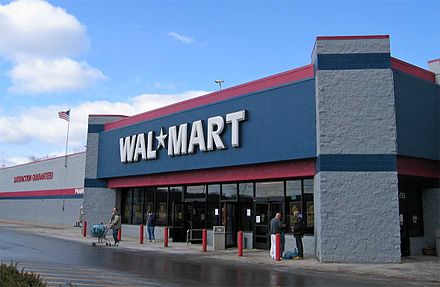 A typical Walmart discount department store (location: Laredo, Texas).