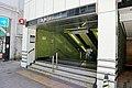 Wan Chai Station 2020 08 part6.jpg