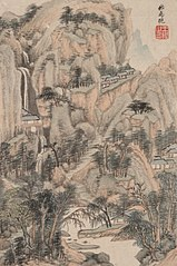 Landscape in the Style of Various Old Masters: In the Style of MaWan