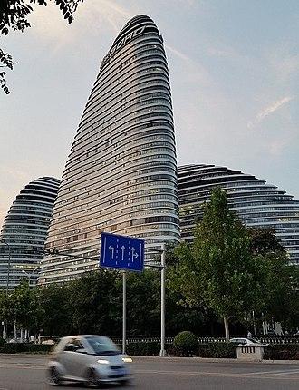 Wangjing SOHO - Wangjing SOHO as viewed from Wangjing Road, August 2015